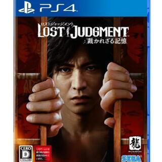 PlayStation4 - ロストジャッジメント