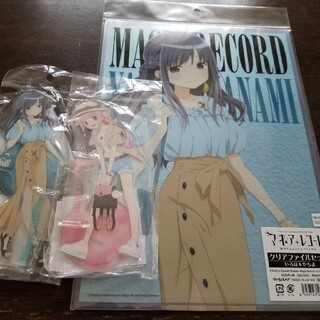 マギアレコード 魔法少女まどか☆マギカ外伝  アクリルスタンド  クリアファイル