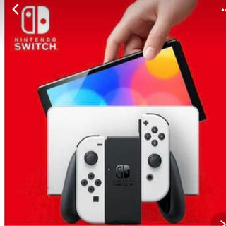 Nintendo Switch - 任天堂 switch 本体 有機EL モデル ホワイト
