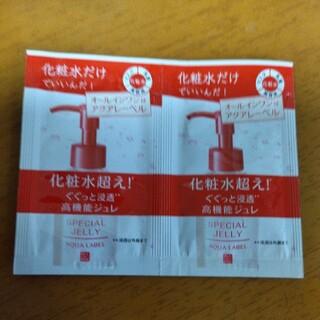 AQUALABEL - アクアレーベル 化粧水2回分 サンプル
