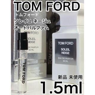 TOM FORD - [t-SN]TOM FORD トムフォード ソレイユネージュ EDP 1.5ml