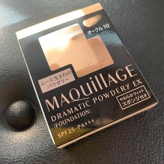 MAQuillAGE - マジアージュ オークル10