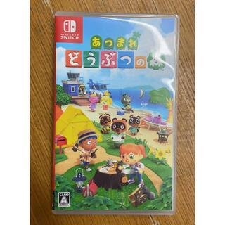 Nintendo Switch - あつまれどうぶつの森 Nintendo Switchソフト