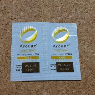 Arouge - アルージェ 化粧液 2包