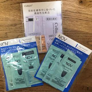ノブ(NOV)のNOV 試供品 サンプル(サンプル/トライアルキット)