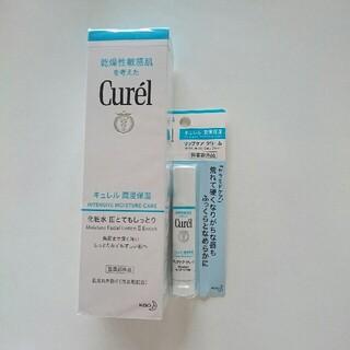 Curel - 化粧水Ⅲ リップケアクリーム