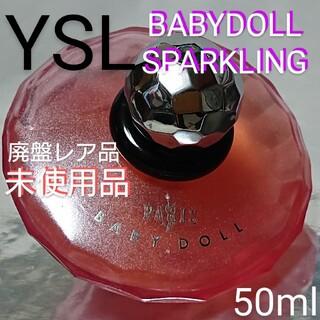 イヴサンローランボーテ(Yves Saint Laurent Beaute)の入手困難(*_*)【未使用品】ベビードール スパークリング オードトワレ50ml(香水(女性用))
