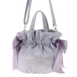 Maison de FLEUR - 新品タグ付♡メゾンドフルール ギャザー2Wayトートバッグ グレイッシュブルー