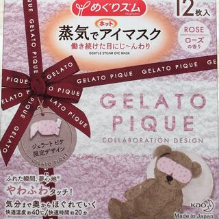 gelato pique - gelato pique ★ 限定 ★蒸気でホットアイマスク めぐりズム12枚