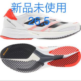 アディダス(adidas)のアディゼロ ジャパン 6 M FY4073 マラソン 26.5センチ(シューズ)