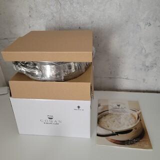 Vita Craft - 中古 ビタクラフト GOHAN鍋 ごはん鍋