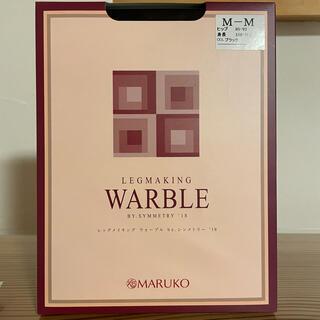 MARUKO - マルコ レッグメイキング ウォーブル by.シンメトリー'18 ブラック