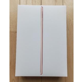Apple - アップル iPad 第8世代 WiFi 128GB ゴールド