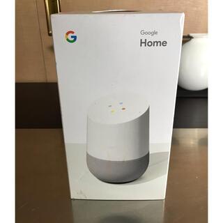 グーグル(Google)のGoogle Home 新品未使用❗️(スピーカー)