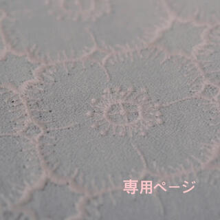 mina perhonen - you様専用 ハンドメイド ミナペルホネン anemone トートバッグ