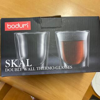 bodum - ダブルウォールグラス ペア