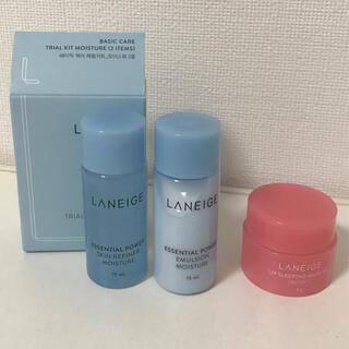 ラネージュ(LANEIGE)のLANEIGE♡サンプル3点セット(リップケア/リップクリーム)