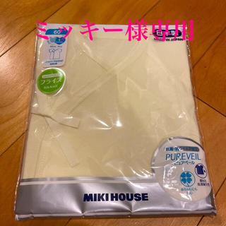 ミキハウス(mikihouse)のMIKI HOUSE 短肌着 60サイズ(肌着/下着)
