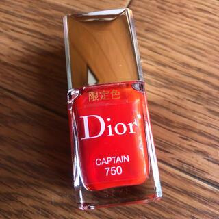 クリスチャンディオール(Christian Dior)のディオール ヴェルニ  CAPTAIN 750 限定色 ネイルカラー(マニキュア)
