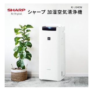 SHARP - シャープ 加湿空気清浄機 KI-JS40W プラズマクラスター