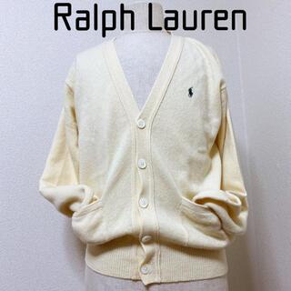 ポロラルフローレン(POLO RALPH LAUREN)のラルフローレン ニット カーディガン ウール100% ホワイト ポニーカーキ(カーディガン)