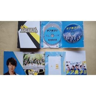 チア男子!!(特装限定版) DVD
