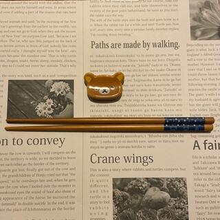 サンエックス(サンエックス)のリラックマ  箸&箸置き 2個セット(キャラクターグッズ)