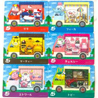 Nintendo Switch - あつ森 サンリオ amiiboカード コンプ 6枚 セット