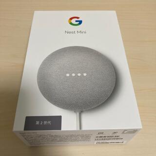 グーグル(Google)の【新品】Google Nest Mini 第2世代(スピーカー)