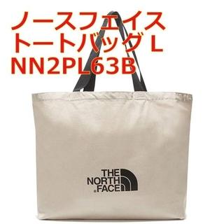 ザノースフェイス(THE NORTH FACE)のノースフェイス ショッパーバックL NN2PL63Bトートバッグ(トートバッグ)