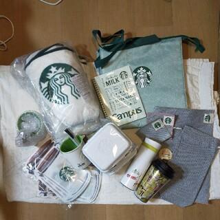 スターバックスコーヒー(Starbucks Coffee)のスターバックス 福袋(タンブラー)