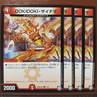 デュエルマスターズ(デュエルマスターズ)のmri1626セット割引 DOKIDOKIザイナマ(シングルカード)