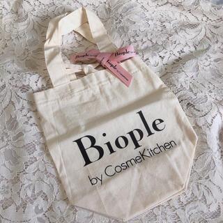 Cosme Kitchen - Biople by CosmeKitchen コスメキッチン ミニバッグ