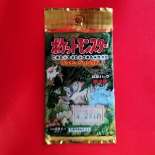 ポケモン - ポケモンカード拡張パック第2弾 郵便番号五桁 旧裏