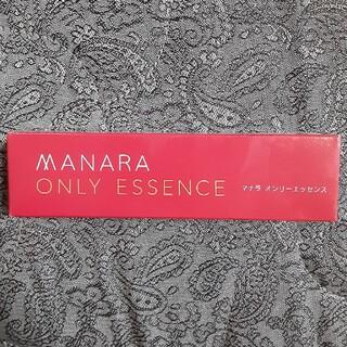 maNara - マナラ オンリーエッセンスミニサイズ(オールインワン美容液)25ml