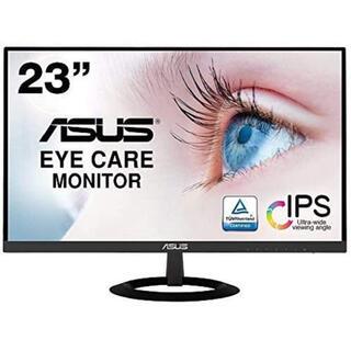 ASUS - ASUS フレームレス モニター VZ239HR 23インチ