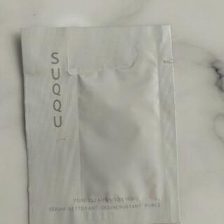 スック(SUQQU)のSUQQU セラム (美容液)