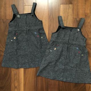 familiar - ファミリア ジャンパースカート 双子用