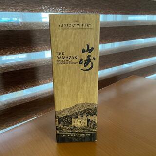 サントリー - 山崎リミテッドエディション2021ウイスキー