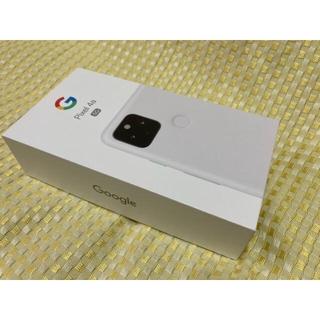 Google - google Pixel4a(5G)ホワイト 新品未使用