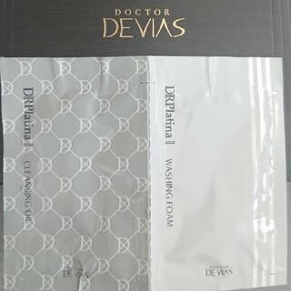 ドクターデヴィアス - ドクターデヴィアス プラチナ サンプル