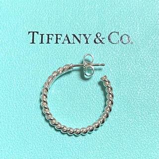 Tiffany & Co. - ティファニー ツイスト フープ ピアス 片方 片耳のみ シルバー925