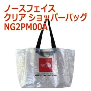 ザノースフェイス(THE NORTH FACE)のノースフェイス クリア ショッパーバッグ NG2PM00A(トートバッグ)