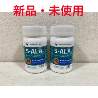 アラ(ALA)の【新品未開封】ネオファーマジャパン 5-ALA 50mg 60日分 2本セット(アミノ酸)