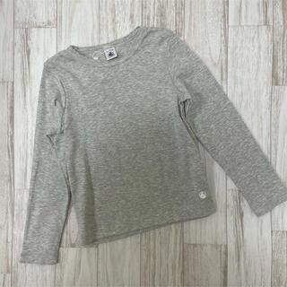 プチバトー(PETIT BATEAU)のプチバトー 長袖Tシャツ(Tシャツ/カットソー)