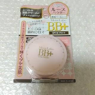 明色化粧品モイストラボBB+ルースパウダー透明パールタイプ(フェイスパウダー)