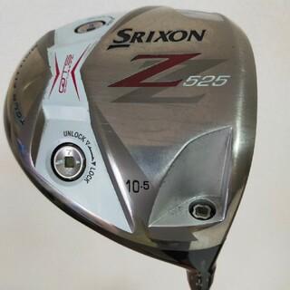 スリクソン(Srixon)のスリクソン Z525 ドライバー(クラブ)