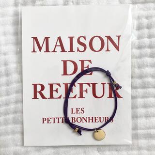 メゾンドリーファー(Maison de Reefur)の新品未使用 メゾンドリーファー ブレスレット(ブレスレット/バングル)