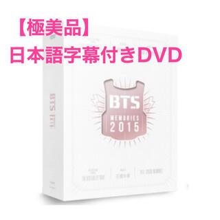 防弾少年団(BTS) - 【極美品】『MEMORIES 2015』DVD 防弾少年団 BTS