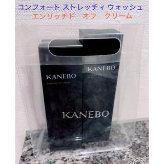 Kanebo - カネボウ コンフォート ストレッチィ ウォッシュ エンリッチド オフ クリーム